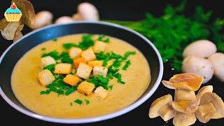 видео Грибной суп пюре