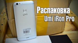Umi iRon Pro обзор (распаковка) металлического смарта с Type-C и сканером отпечатков unboxing