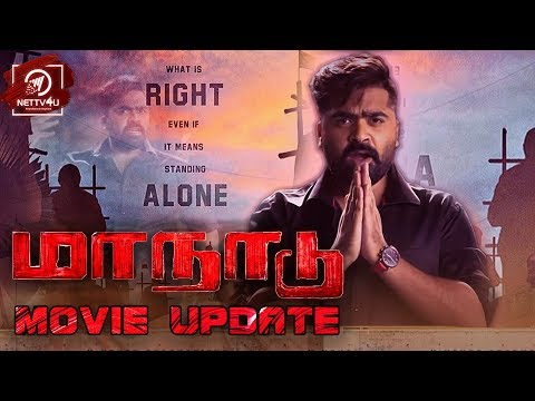 Latest Update For STR Fans | Maanadu Movie I Venkat Prabhu | Praveen KL I Yuvan Shankar Raja