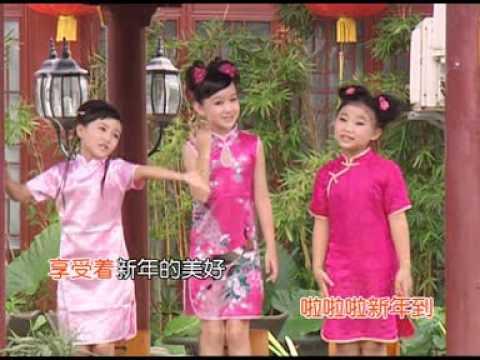 Lagu Imlek 2013 SNK Anak 1