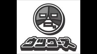ウツワーズ: Vo:ウツワ(ex.ラヂオ座) Gu:ホルモン山野(the End) ...