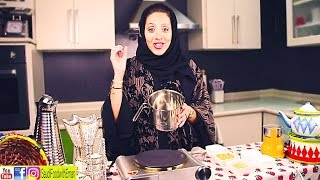 Saudi Arabic Coffee Secrets Revealed  Ramadan Recipe    وصفة رمضان    اسرارالقهوة السعودية