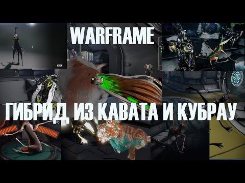 Видео Игры с выводом на киви