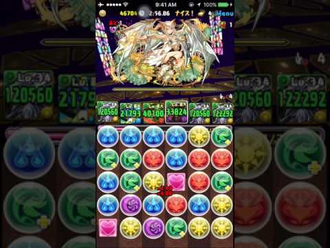 [Puzzle & Dragons] Myr Legend Plus - Co-op Zeus Dios Vs Miru