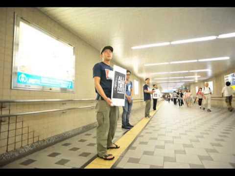 Japan supports GAZA