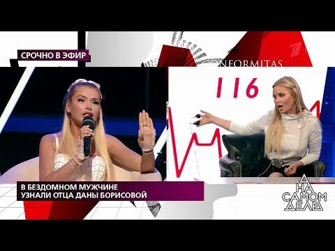 """""""Закройте рот, Борисова!"""" - светская львица повздорила с Даной Борисовой"""