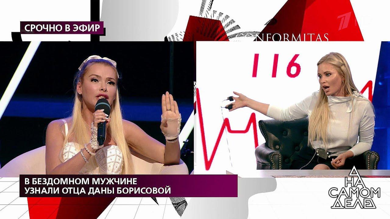 «Закройте рот, Борисова!» — светская львица повздорила с Даной Борисовой