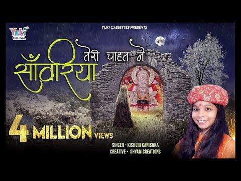 Video - savariya Tere pyar ne pagel bna diya      Radhe Radhe ji shubh prabhat ji