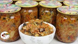 Грибная солянка с капустой - вкуснейшая заготовка на зиму!