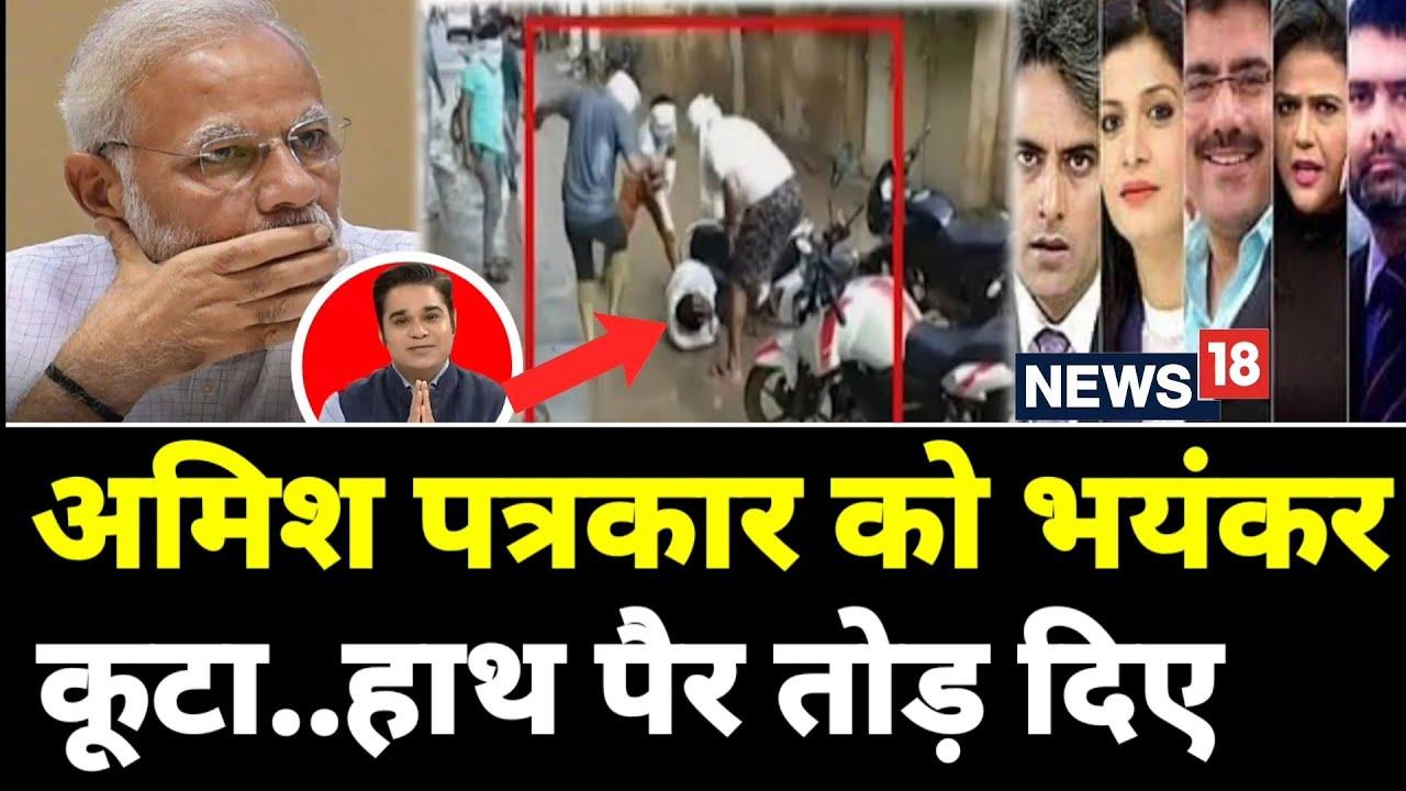 Godi Media || Good News || Prime Minister Modi
