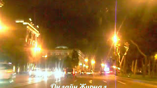 09.11.14. Баку. Вечерний ноктюрн(Спасибо за просмотр. Жмите на