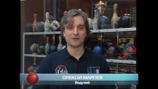 Передача Спортивный боулинг ТРК КИЕВ