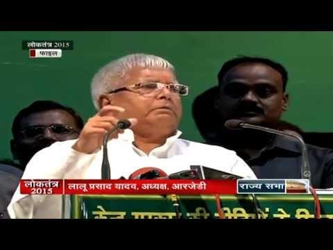 (बिहार चुनाव समाचार) | Loktantra – Sep 24, 2015 (10:30 pm)