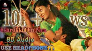 Ushrukkul Un Pera_8D Version|Ettuthikkum Para|SamuthiraKani| M.S.SreeKanth|Anuradha Sriram|8D Muters