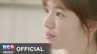 Download lagu [MV] t Yoonmirae(t 윤미래) - ALWAYS l 태양의 후예 OST Part.1