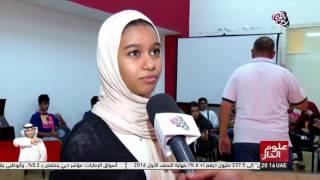 انطلاق فعاليات مؤتمر الشباب العرب في الاردن