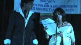 MEGH BALIKA r JNYO ROOP KOTHA bengali poem recitation
