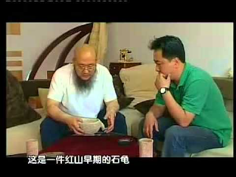 红山文化的守望者 The watcher of Hongshan culture 1