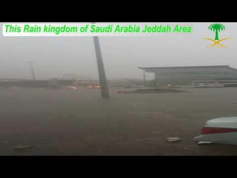 This Rain kingdom of Saudi Arabia All Jeddah Area  21/11/2017