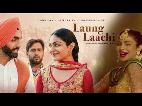 Ve Tu Long Te Main Lachi Full HD Song