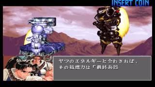 [TAS] Cyberbots: Fullmetal Madness - Lightning
