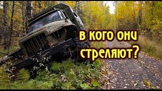 СТАЛК ПО ЗАБРОШЕННОЙ ВОЕННОЙ БАЗЕ.ЧАСТЬ 2/abandoned Russian military base