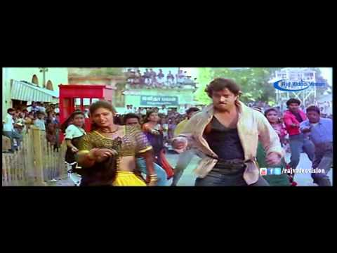 Vethala Potta HD Song