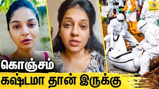 Sanam Shetty and Reshma on their Lock Down Day | Stay Safe