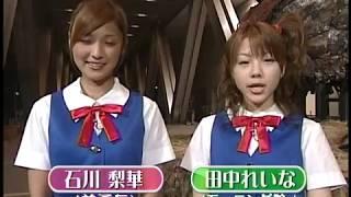 20050826 金曜ロードショー「猫の恩返し」初放映時の番組ナビゲーター.