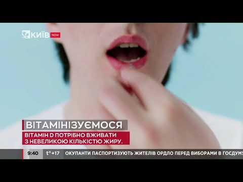 Вітаміни у таблетках: їсти, чи не їсти? #ЛікарЗнає