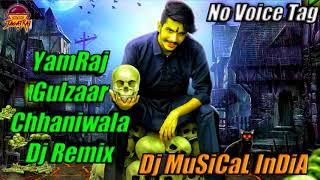 Dj Jagat Raj | YamRaj Gulzar Channiwala Dj Remix Song | Latest Haryanvi Songs 2019 | By Dj Jagat Raj