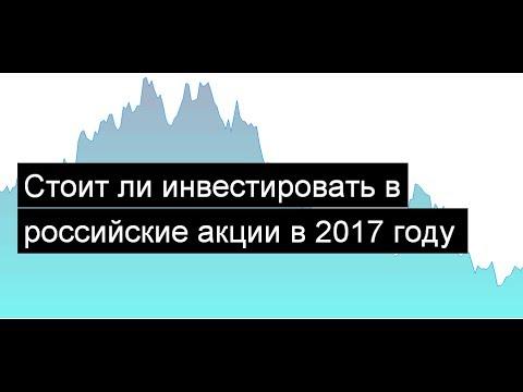 Рынки биржа акции торговля этериум криптовалюта официальный сайт
