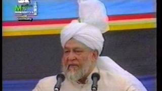 Urdu Khutba Juma on August 26, 1994 by Hazrat Mirza Tahir Ahmad