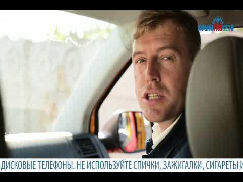 Месячник по пропаганде безопасного использования газа в быту - привью к видео aE3Ek8fSiOc