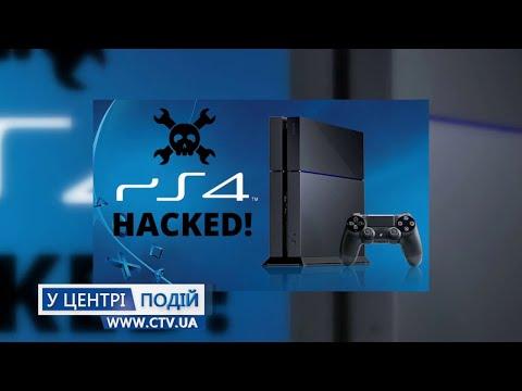 Телеканал C-TV: Хакерський злочин у Житомирі