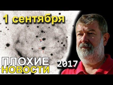 Еженедельный хит-парад Золотой Граммофон  на