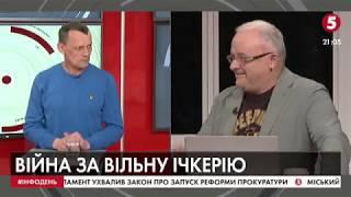 Микола Карпюк: Про війну за вільну Ічкерію, ставлення в російській в'язниці | ІнфоДень