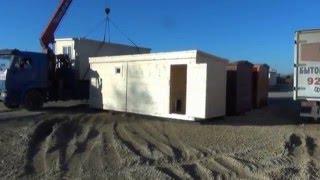 Ремонтно-строительные услуги фирма