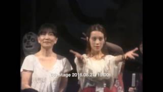 舞台「運と命」の撮影タイムです 初日28日ソワレのみスライドショー、以...