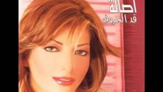 Asala Nasri   Ad El Horouf   YouTube