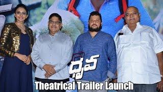 Dhruva Movie Theatrical Trailer Launch || Ram Charan, Rakul Preet, Surender Reddy