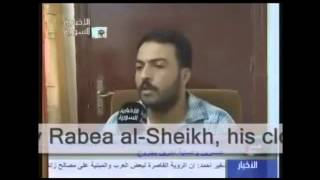 FSA in Syria Confess Crimes to Blame Gov pt 1 of 3