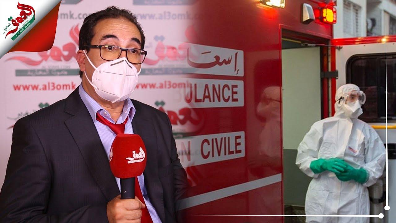 طبيب مغربي يكشف سببب ارتفاع حالات الإصابة بكو. رونا ويقترح حلا للخروج من الأزمة