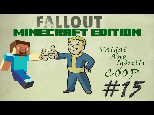 Смотреть прохождение игры [Coop] Minecraft Fallout Adventure. Серия 15 - Еще один город.