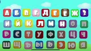 Обучающие мультики для детей, алфавит для малышей от А до Я