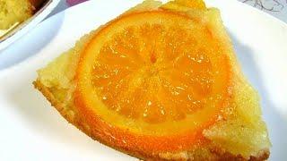 Невероятно Вкусный Апельсиновый Пирог / Incredibly Delicious Orange Pie