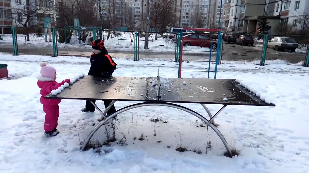 яна плачет дети играют в снежки на теннисном столе катаемся на льду