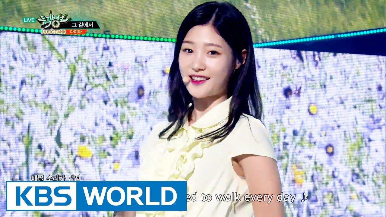 dia-on-the-road-daia-geu-gil-eseo-music-bank-2016-07-08-kbs-world-tv