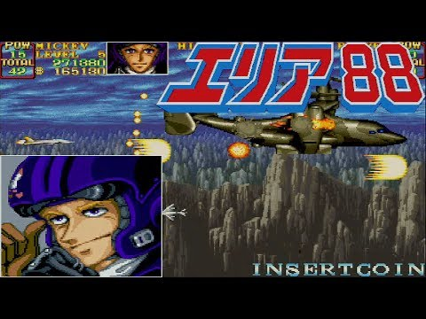AREA 88 / U.N. Squadron - 1CC (Not MAME / EN/KR SUB Attached) / エリア88 / 에리어 88
