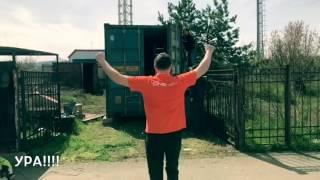 Морской контейнер high cube 40 футов - это склад без проблем!(, 2017-04-13T11:02:38.000Z)
